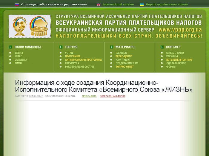 Алчный адвокат тимошенко выкачивает из бедной юли по $200 тысяч в месяц