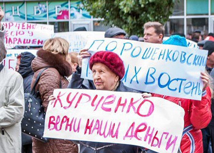 Александр турчинов поручил проверить слова дмитрия фирташа о 75% в украинских облгазах