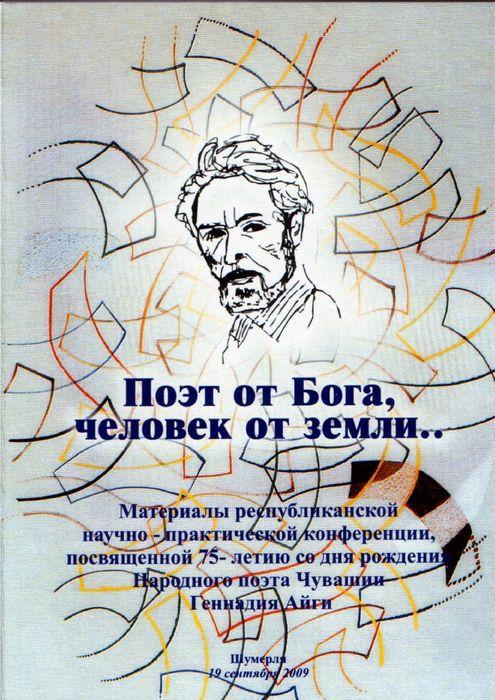 Алексей воробьев умирает в невероятных муках — последние новости шокируют!