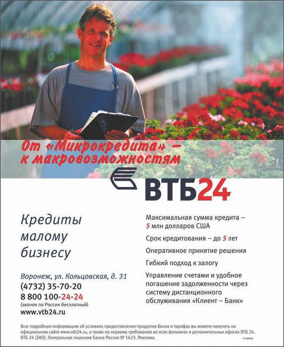 Андрей панин и наталья рогожкина: жуткий рассказ и правда об убийстве актера