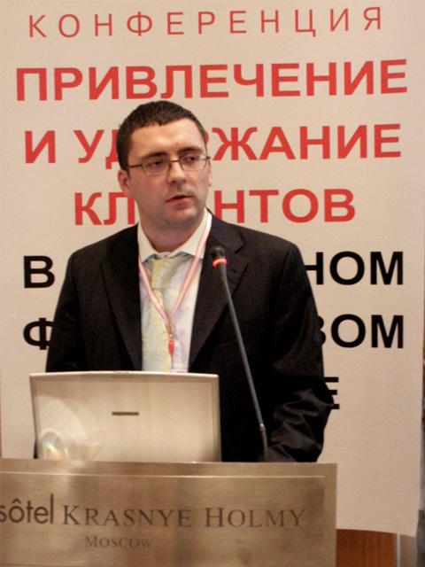 Артем ротов, член правления ск альфа страхование: тенденции и перспективы развития кросс-продаж
