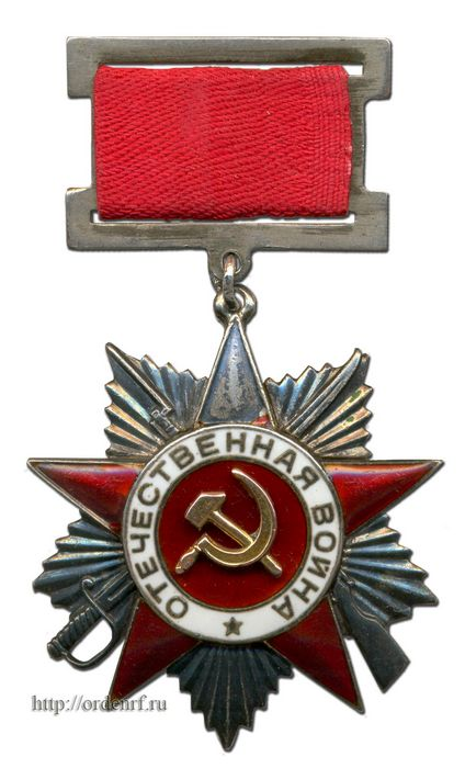 Базилианский орден: жуткая правда 21.12.2012