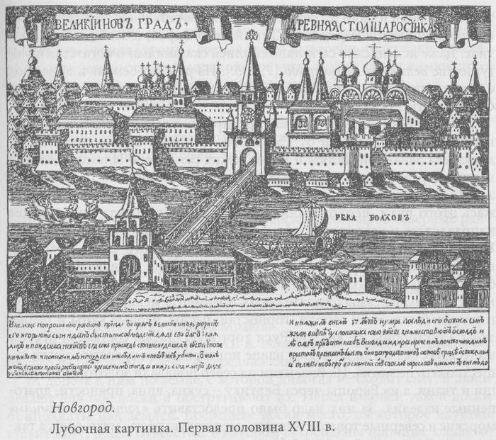Бег по замкнутому кругу (кіевскій телеграфъ)