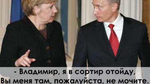 Бизнес элита германии осудила резкие высказывания меркель в отношении украины