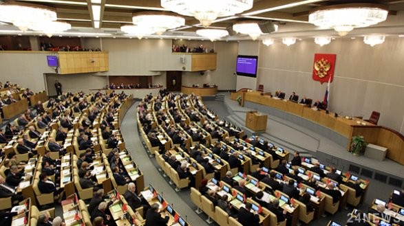 """Борьба с терроризмом: госдума открывает """"ящик пандоры"""""""