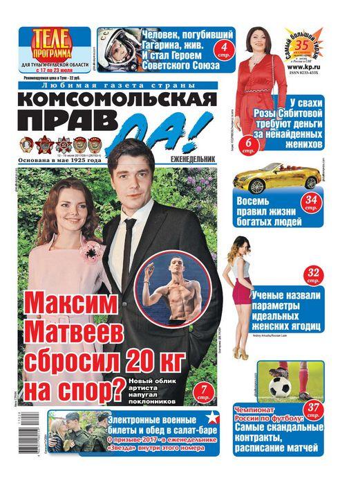 Борис березовский скончался: тайна смерти, шокирующий след путина