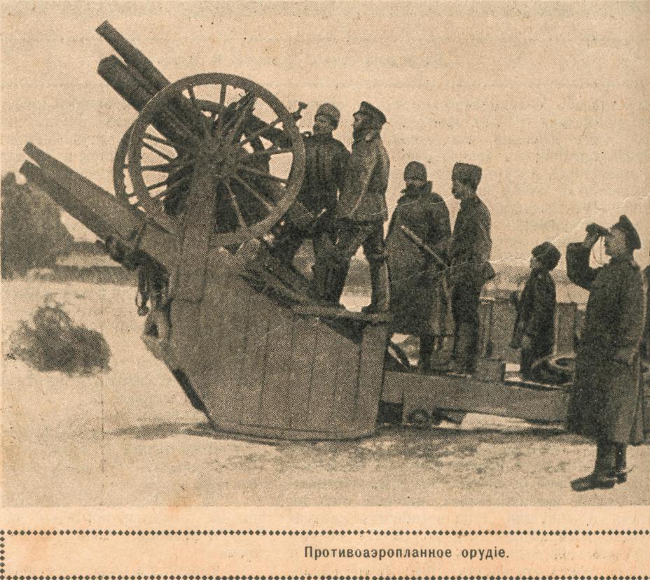 «Божья рука»: проект рукотворного потопа 1915 года