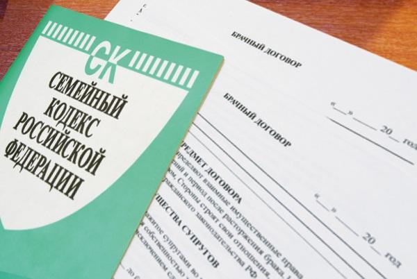 Брачный договор в украине
