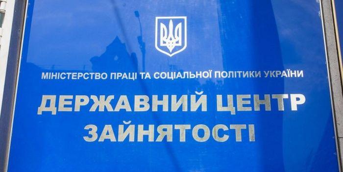 Cтавленник януковича василий барылюк — глава центра занятости львовской области ворует деньги у граждан украины