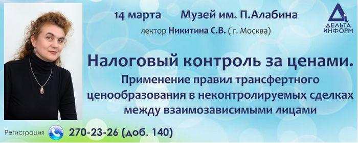 Действующие акции банков (на 07.09)