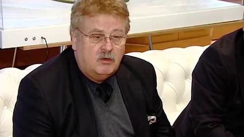 Депутату европарламента при въезде в украину замеряют гениталии