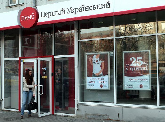 Для выживания украинским банкам срочно нужны депозиты (дело)