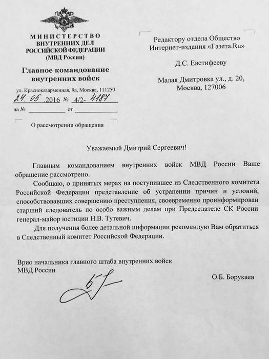 """Дмитрий гудков: """"без реформ в россии мы движемся к диктатуре"""""""