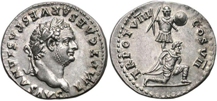 Доходы и расходы римского легионера