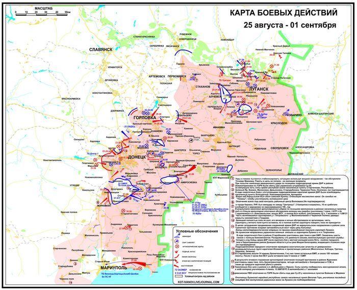 Дыра от баранки, или чего ожидать от украинской экономики