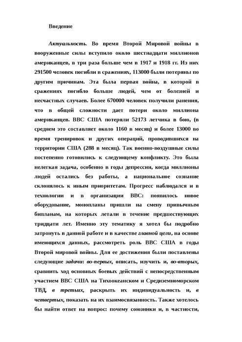 Дж. вашингтон в материалах справочной и учебной литературы