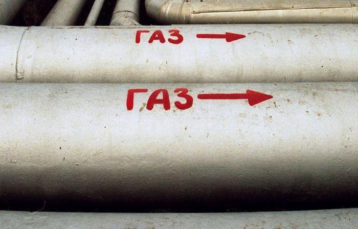 Еврокомиссия призвала газпром обеспечить поставки газа в европу