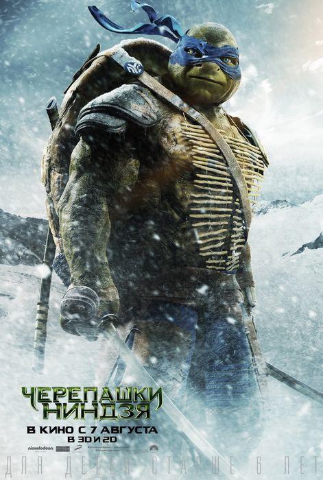 Фильм вычислитель (2014): смотреть онлайн в хорошем качестве ринулись тысячи россиян