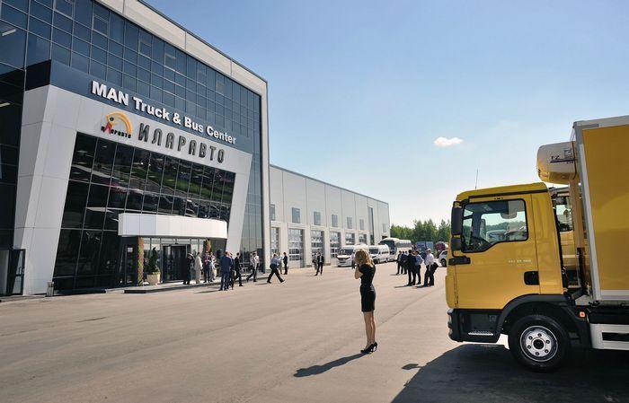 Г. киев, 2-4 июня. выставка-форум инвестиции в недвижимость и строительство-2009 [портал коммерческой недвижимости]