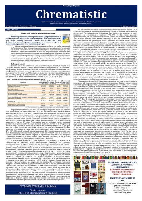Глава нацбанка украины связала падение гривны с обесцениванием рубля и «кремля»