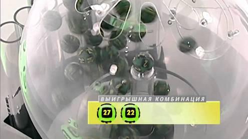 Гослото «5 из 36» вошло в топ-5 лотерей снг