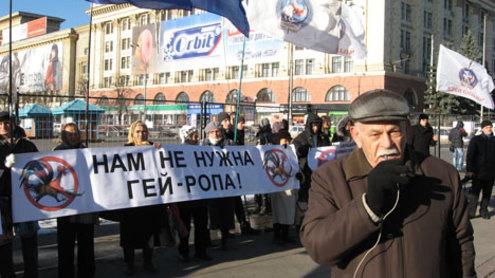 Харьковчане просят возбудить уголовные дела против лидеров майдана