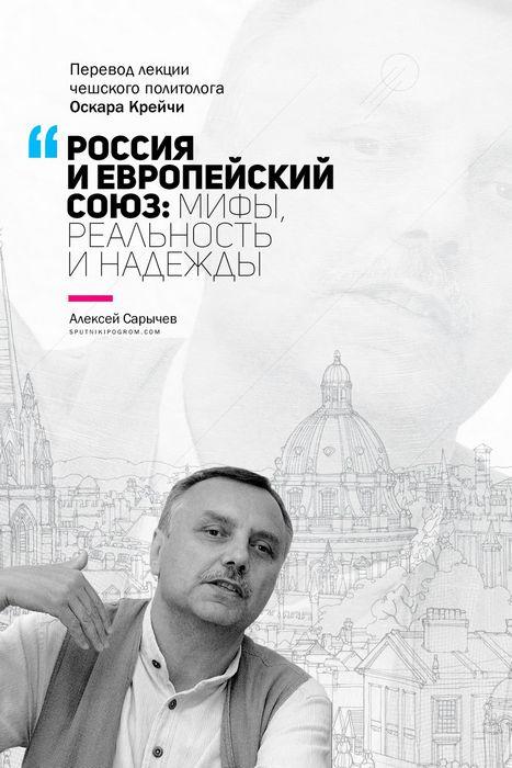 Хронология событий в украинско-российских газовых отношениях