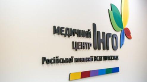 Инго украина — российский агент в украинском тылу: сказ о мошенниках