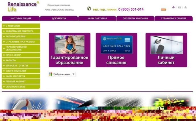 Investfunds.com.ua нпф и скж: разные подходы — разные результаты