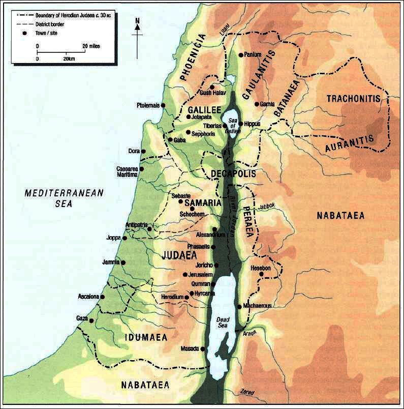 Иудейская война: начало
