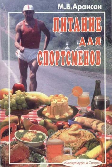 Эксперты foods-body.ua остаются лучшими в вопросе выбора спортивного питания
