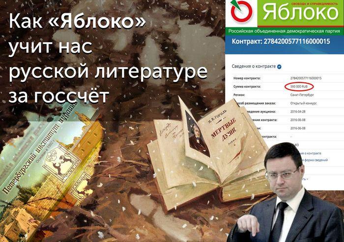 Ющенко поддержит досрочные выборы при изменении избирательного законодательства