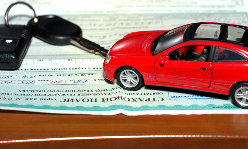 Как выгодно застраховать автомобиль