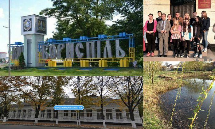 Киевские власти бесплатно отдали 25 га земли в зеленых зонах