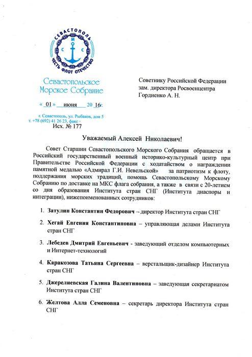 Киевсовет одобрил введение платного въезда в киев для автомобилей из других регионов
