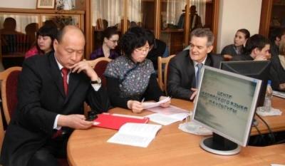 Китайский федеральный округ