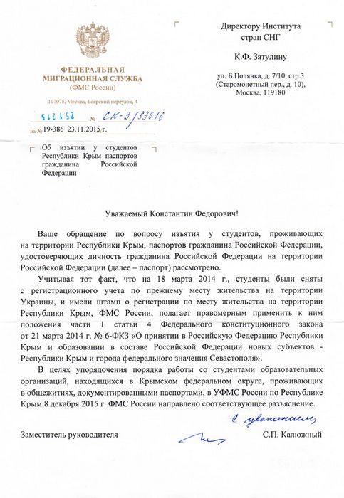 Компартия украины официально предложила начать процедуру импичмента виктора ющенко