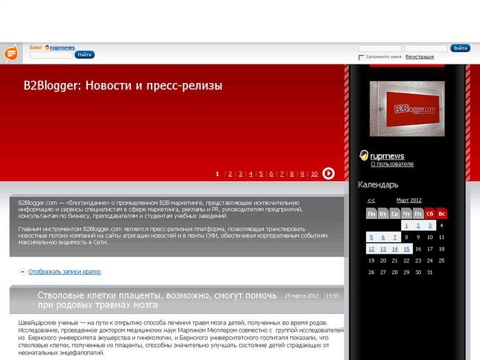 Корпоративное страхование жизни как основа развития компании, владимир симончук, председатель правления ск уника жизнь
