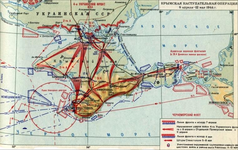 Крым-1944: искусство маневренной войны