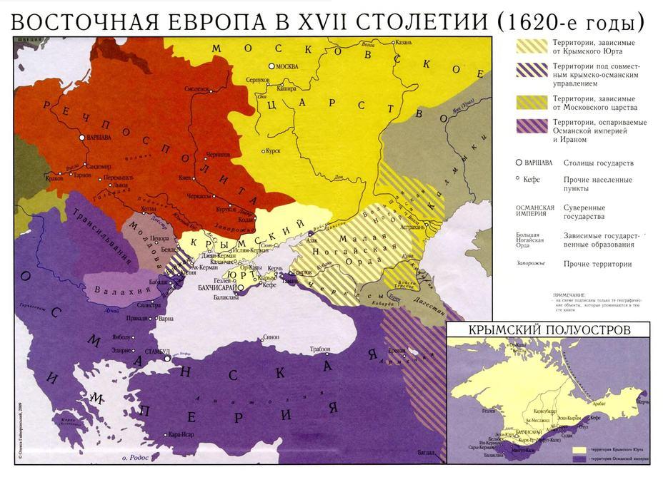 Крымская «игра престолов»: ханы и запорожцы