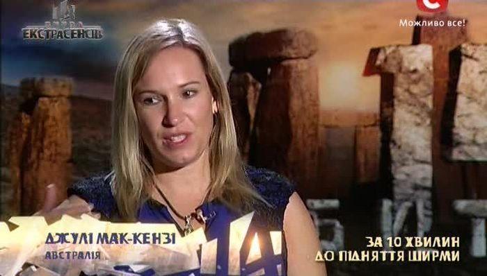 Кто победил в битве экстрасенсов 15 сезон 27.12.2014: смотреть онлайн финал шоу битва экстрасенсов 15 выпуск всем