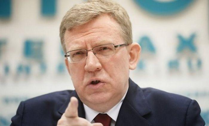 Кудрин: россия еще не достигла дна кризиса