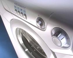 Купите у нас стиральную машину