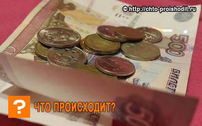 Курс доллара и евро на сегодня 30 января: курс валют на рф, черный рынок и сбербанк