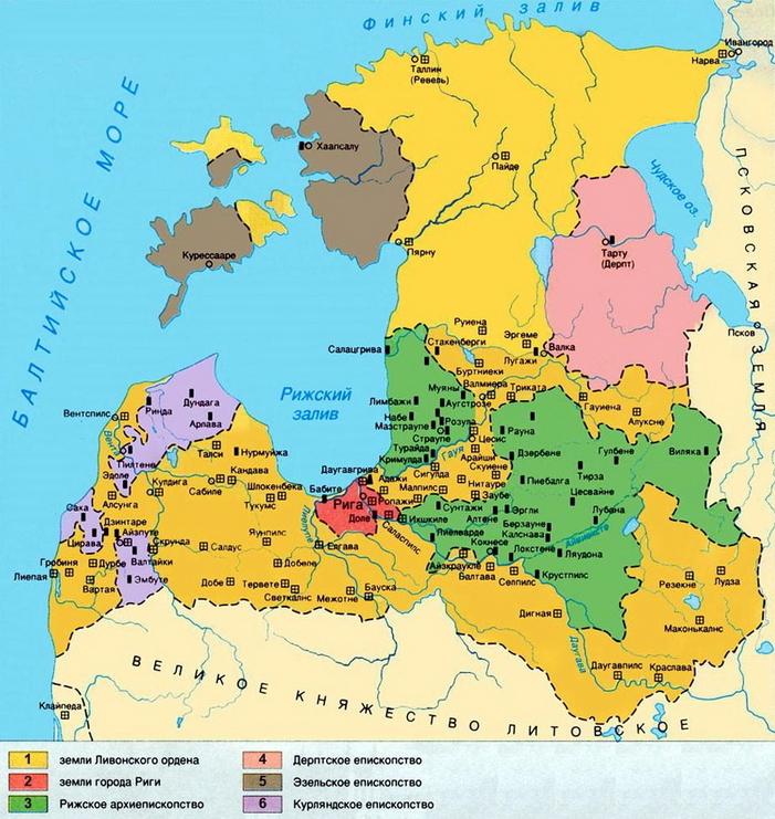 Ливонская война: падение ордена