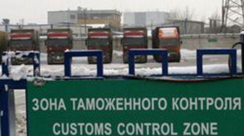 Логистика китайского импорта и российского экпорта