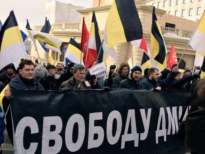 Марш на киев! ультраправые банды хотят свергнуть порошенко