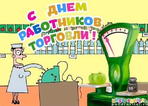 Массовый психоз: праздничных дней в россии станет меньше