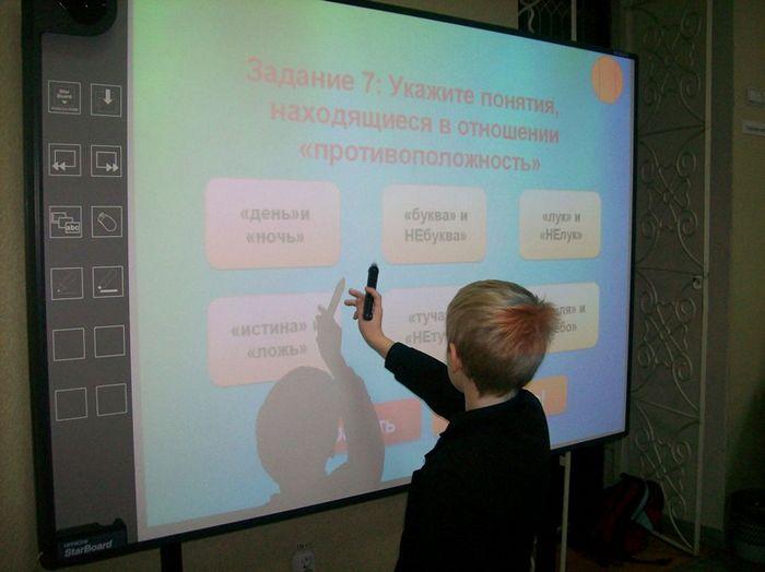 Материально-техническое обеспечение учебного предмета