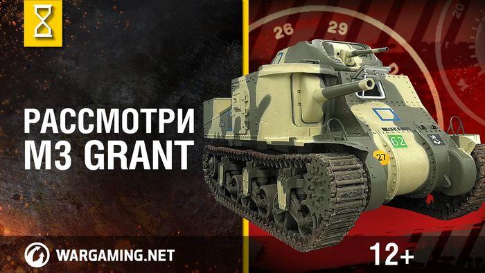 Минодав: танк